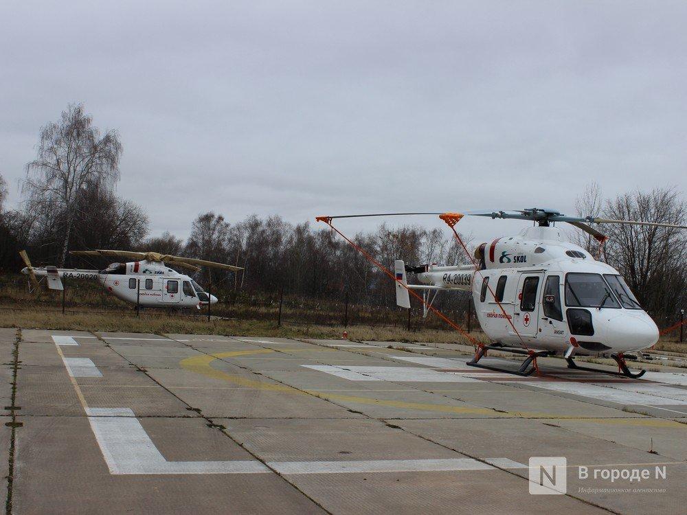 Рассказываем, как работает санавиация и в каком случае за вами прилетит вертолет