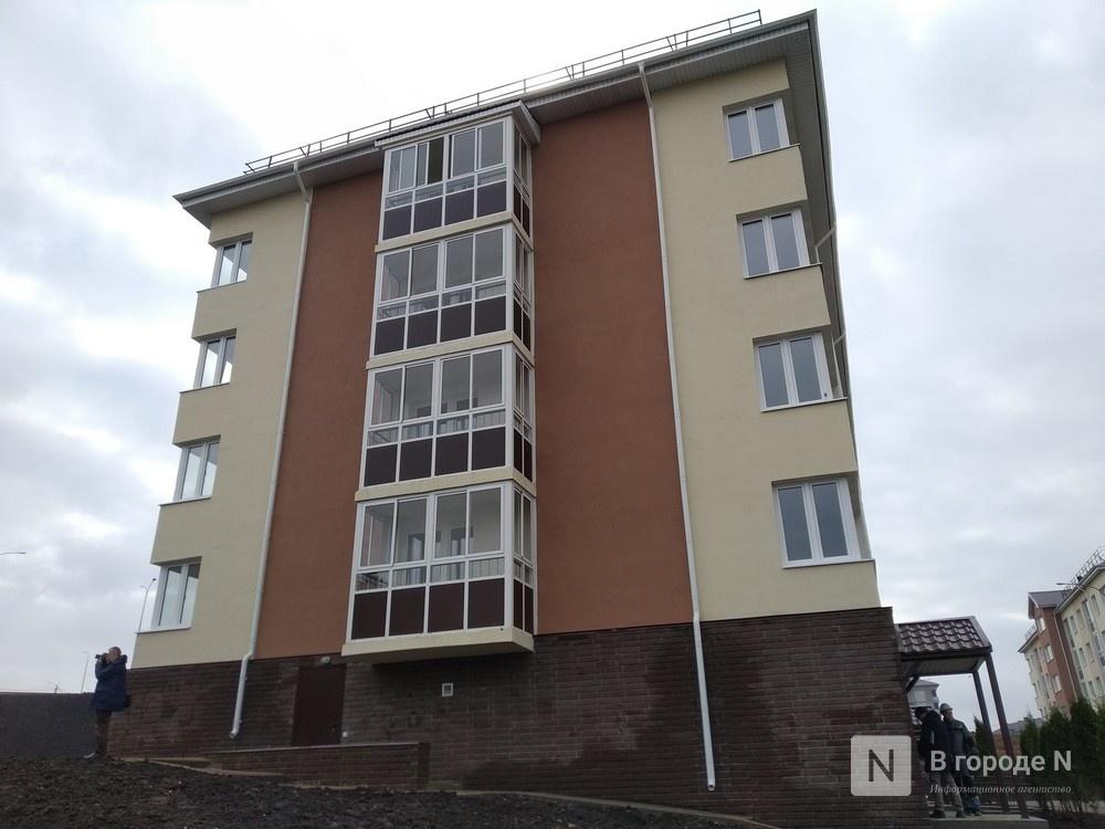 Более чем на 4% увеличились темпы жилищного строительства в Нижегородской области в 2019 году - фото 1