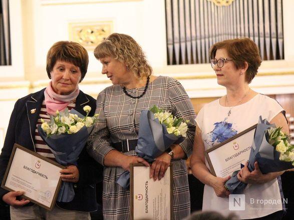 Лауреатов премии Нижнего Новгорода наградили в День города - фото 24