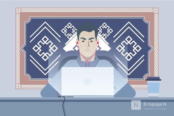 «Есть контакт?»: как чиновники наблюдают за вами в соцсетях и насколько это эффективно