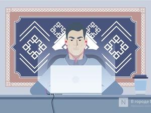 Нижегородская область вошла в топ-5 регионов по числу социальных предпринимателей