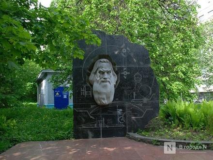 Нижегородцы назвали главные проблемы парка Кулибина