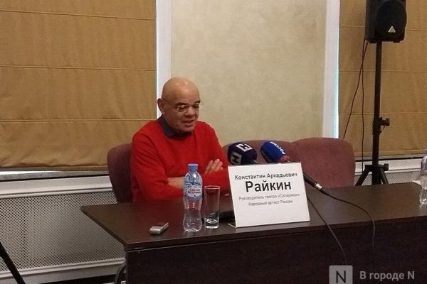 Константин Райкин: «Я добрый и любящий диктатор»