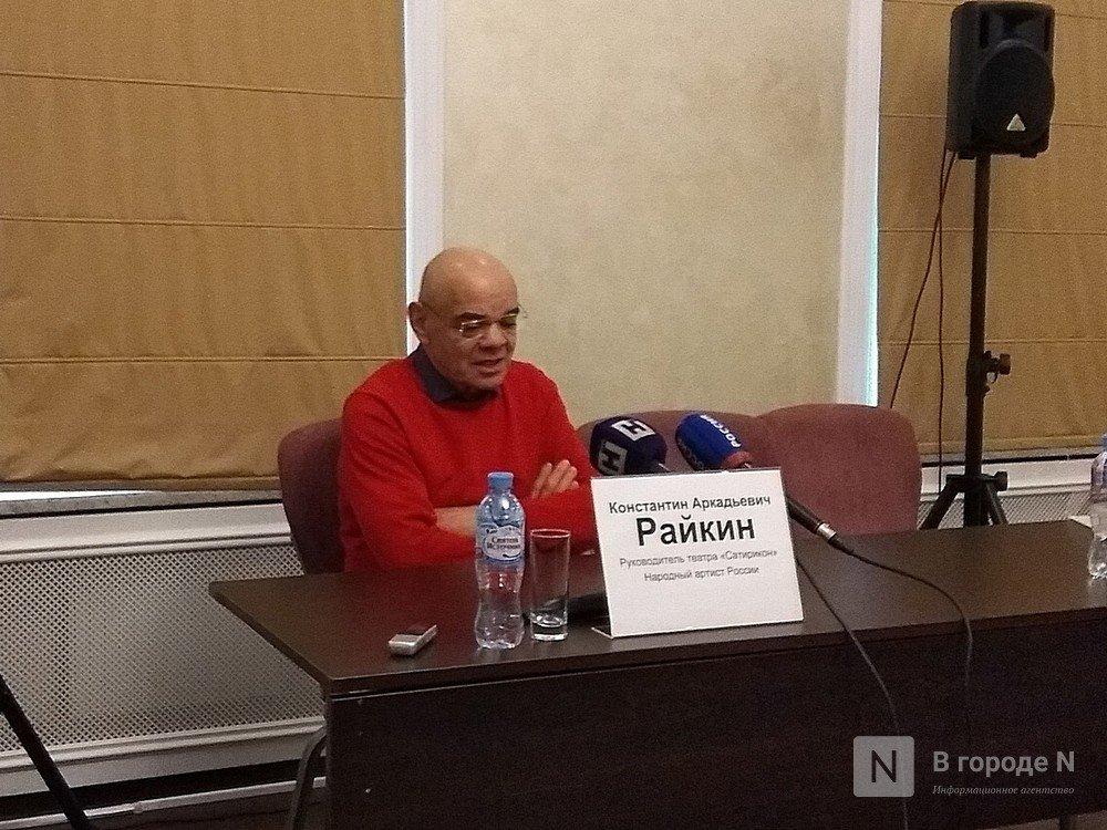 Константин Райкин: «Ядобрый илюбящий диктатор»