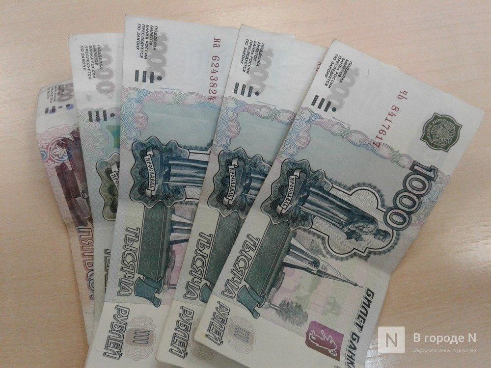 Свыше миллиона рублей задолжало работникам навашинское предприятие - фото 1