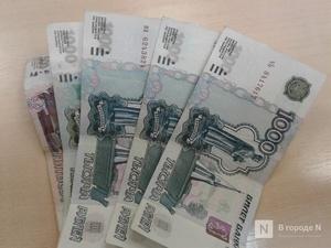 Свыше миллиона рублей задолжало работникам навашинское предприятие