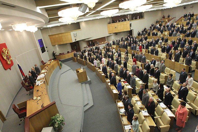 В Госдуме поддержали идею об отмене рабочего дня 31 декабря - фото 1