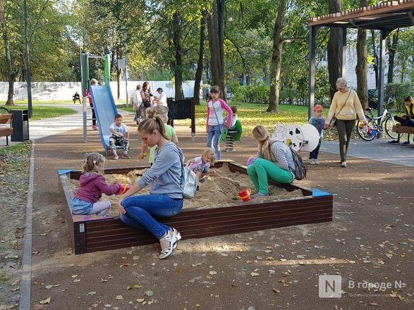 Сквер Прыгунова торжественно открыт после второй очереди благоустройства - фото 14