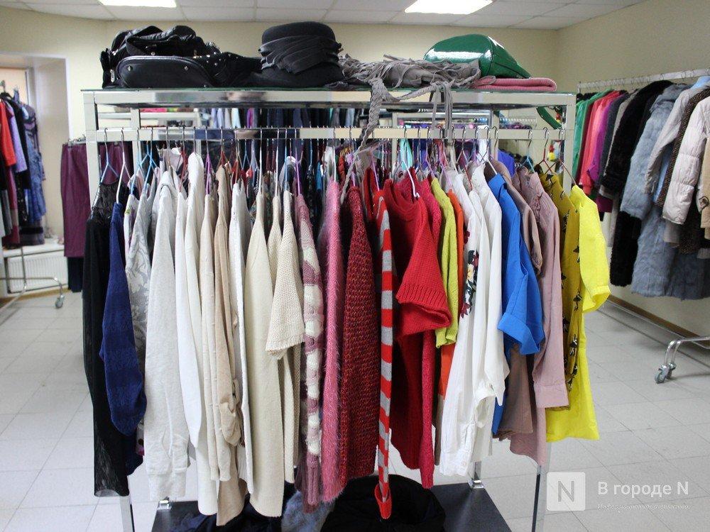 Стартап или благотворительность: в Нижнем Новгороде открылся магазин с бесплатной одеждой - фото 1