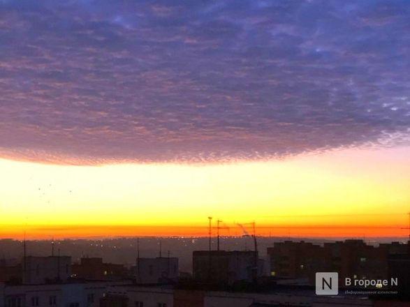 Утреннее небо поразило жителей Нижнего Новгорода - фото 3