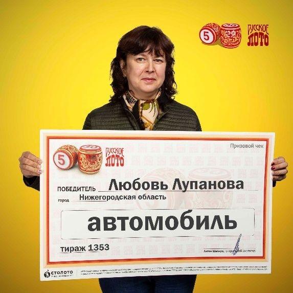 Врач из Нижегородской области благодаря супругу выиграла автомобиль - фото 1