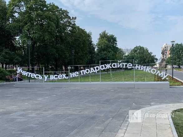 Сквер на площади Горького открыли для нижегородцев - фото 11