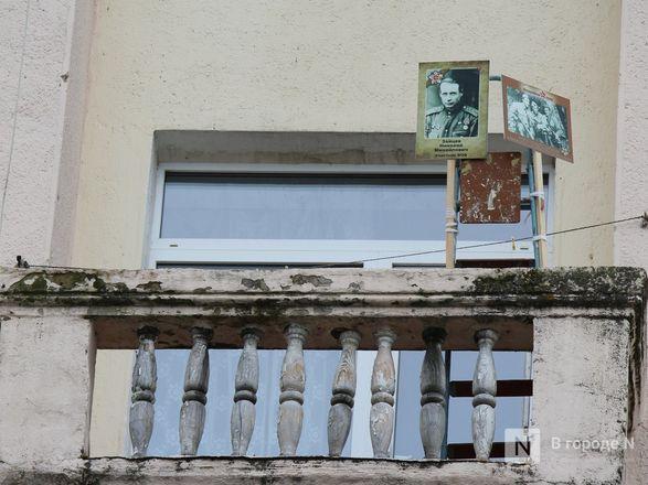 Пустые улицы и «Бессмертный полк» на балконах - фото 60