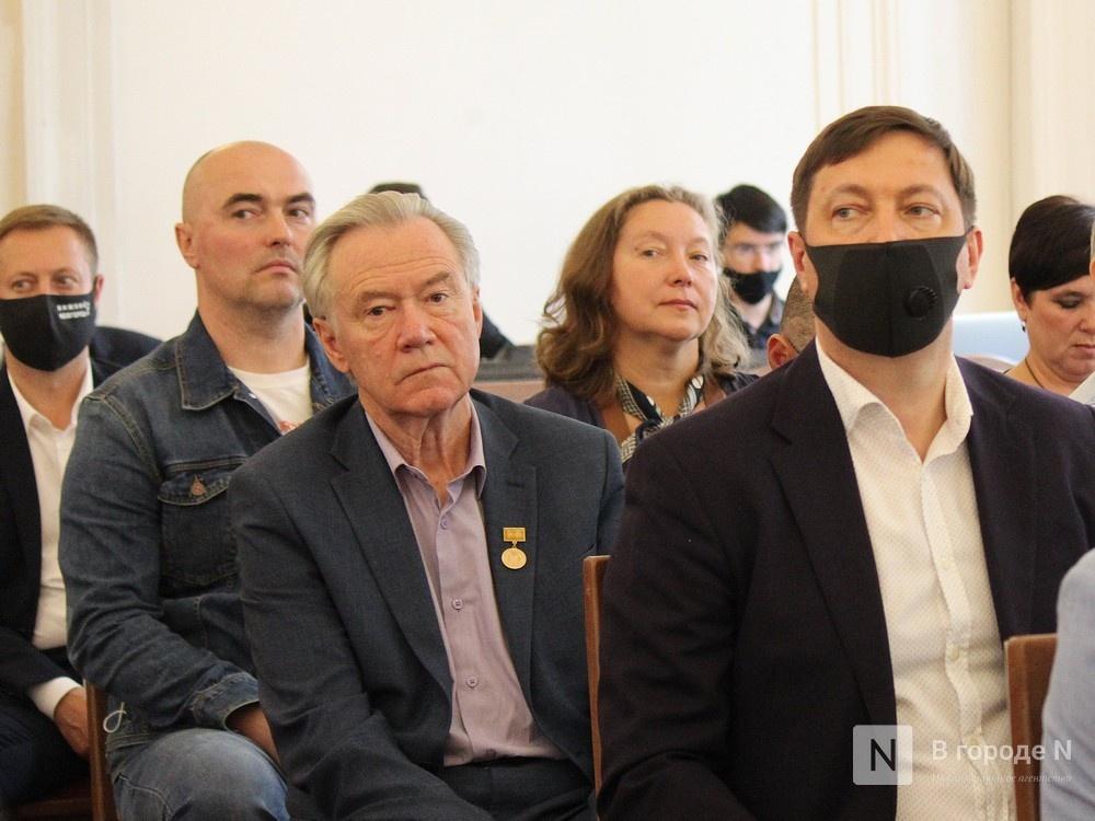 Лауреатов премии Нижнего Новгорода наградили в День города - фото 4