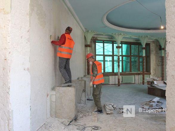 Единство двух эпох: как идет реставрация нижегородского Дворца творчества - фото 50