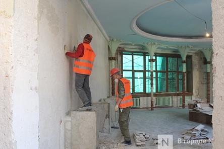 Как идет реставрация Дворца творчества им. Чкалова в Нижнем Новгороде