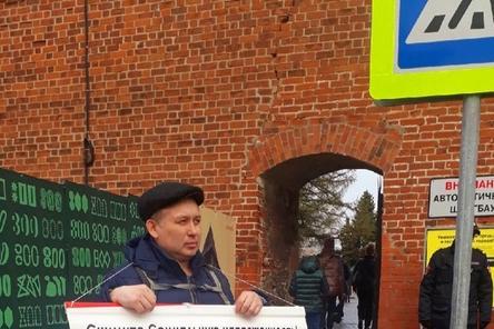 Дольщики ЖК «Новинки Smart City» снова вышли на пикеты в Нижнем Новгороде
