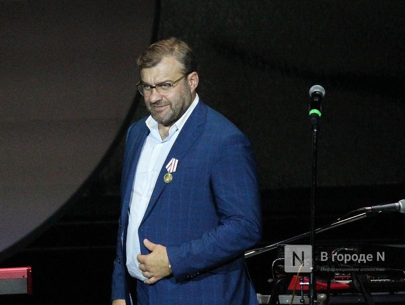 Михаил Пореченков награжден медалью 800-летия Нижнего Новгорода - фото 1