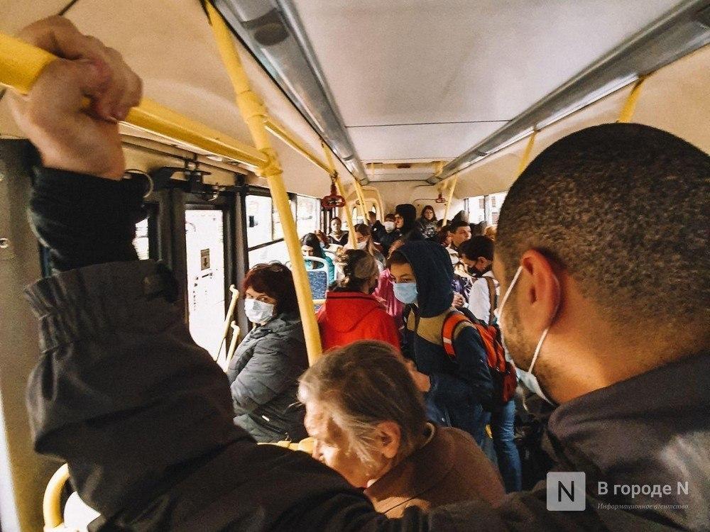 Остановка — больничный: безопасно ли пользоваться общественным транспортом в Нижнем Новгороде? - фото 5