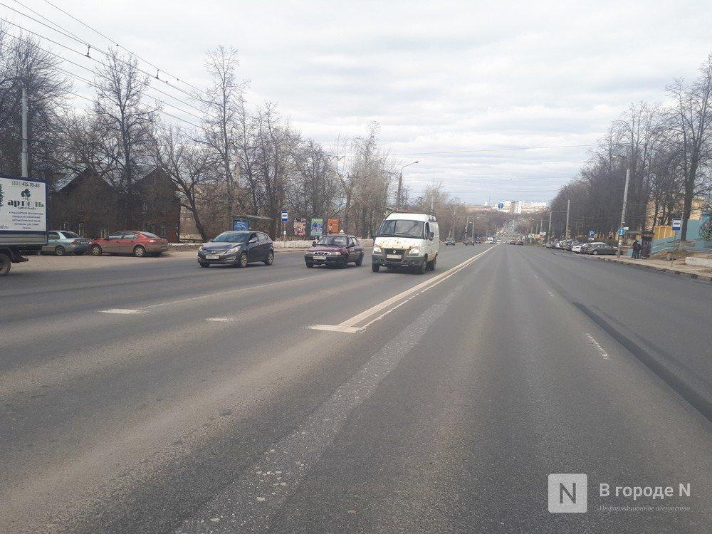 Часть проспекта Гагарина и Медицинскую отремонтируют в Нижнем Новгороде