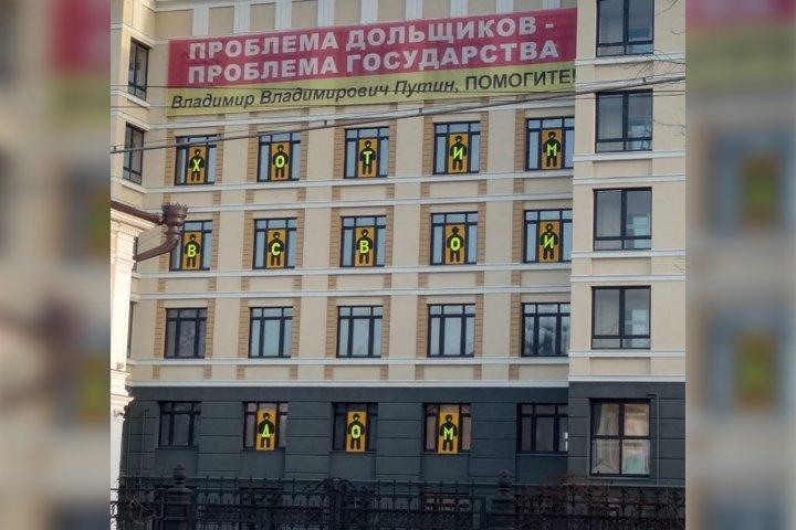 «Хотим свой дом»: дольщики ЖК «Сердце Нижнего» взмолились о помощи - фото 1