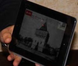 Нижегородским музеям предлагают выйти в интернет