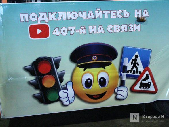 Восемь автобусов с правилами дорожного движения на бортах вышли на нижегородские маршруты - фото 15
