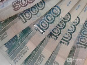 Поступления в бюджет Нижегородской области за год выросли на 9,1%