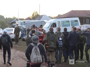 Штаб по поиску пропавших в Богородске переехал