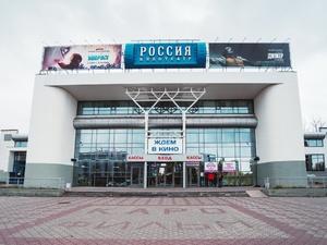 Обновленный киноцентр «Россия» приглашает нижегородцев на кинопросмотры