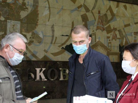 200 пассажиров нижегородского метро получили бесплатные маски - фото 11