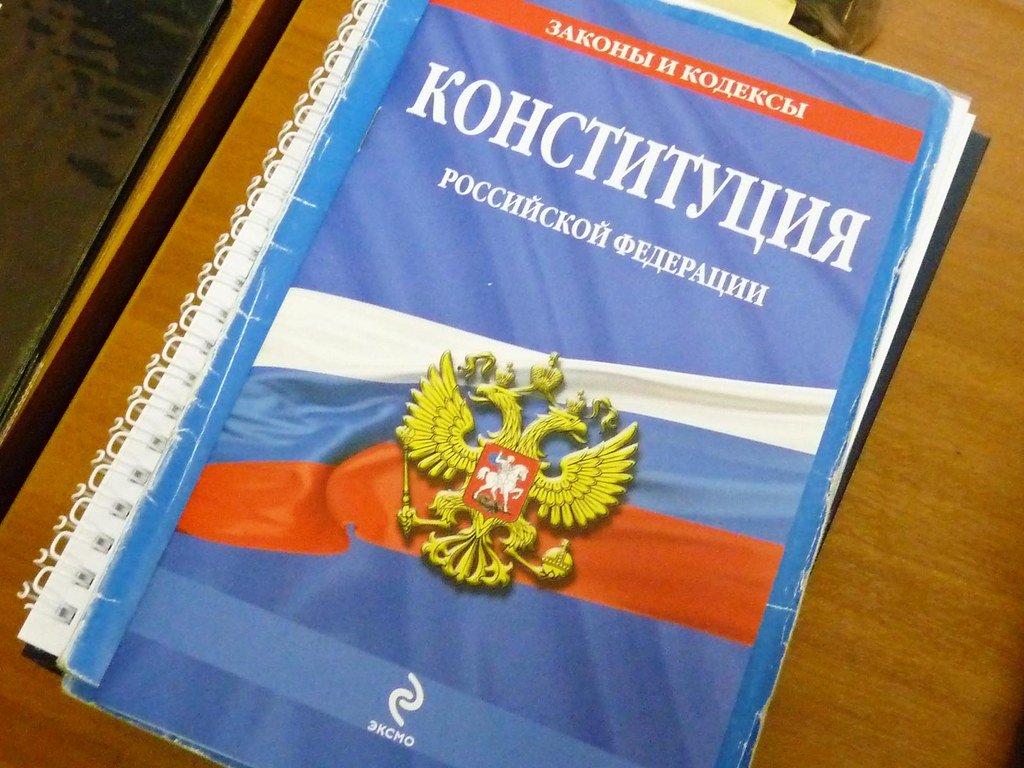 Новая Конституция: какие поправки внес Владимир Путин - фото 1